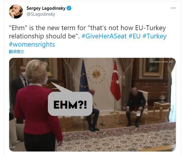 """隻有兩把椅子, 土耳其總統跟歐盟兩位主席該怎麼坐? """"Ehm……""""-圖3"""