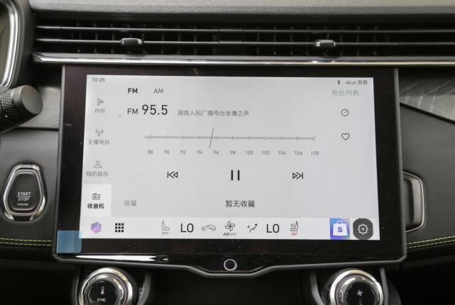 """國產""""最強""""性能SUV, 2.0T+8AT, 具備爆款潛質-圖6"""