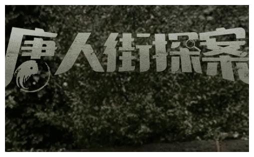 2021演員片酬排行: 吳京8000萬登頂, 劉德華第三, 成龍未上榜-圖10