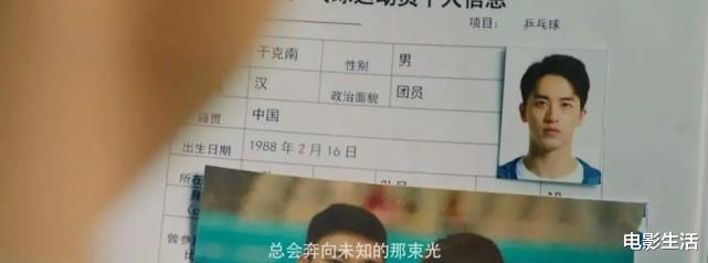 """白敬亭成三月""""最忙""""藝人, 2部劇同期開播, 口碑卻""""天差地別""""-圖7"""