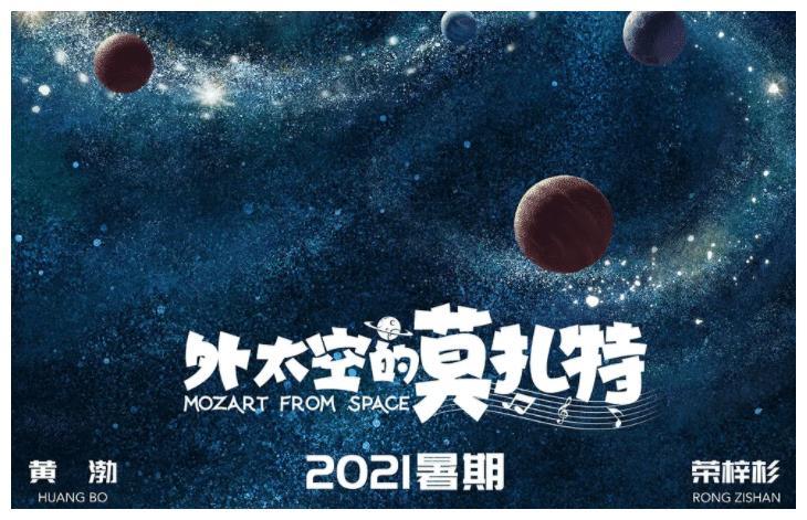 2021演員片酬排行: 吳京8000萬登頂, 劉德華第三, 成龍未上榜-圖8