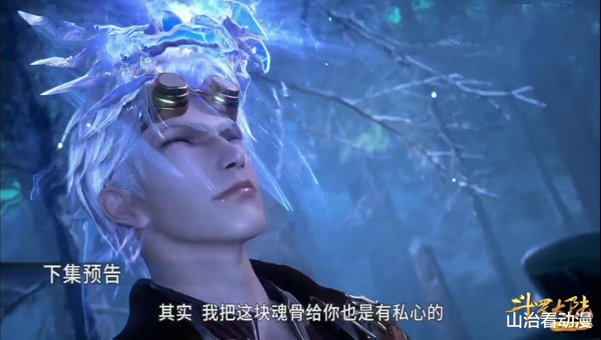 鬥羅: 奧斯卡獲得鏡像獸魂骨, 五怪對戰兩名魂鬥羅, 趙無極很慘-圖1