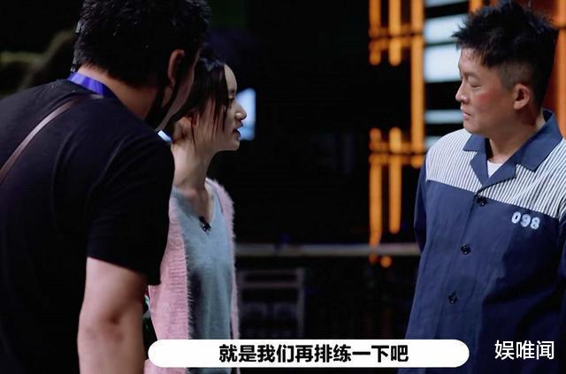 《演員請就位2》第三期人氣榜, 李溪芮進入前八, 曹駿排名令人信服-圖12