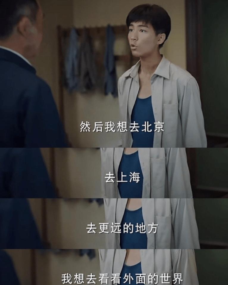 張藝興新劇開播, 情緒爆發哭到失聲, 王俊凱顏值大跌演技卻被認可-圖25