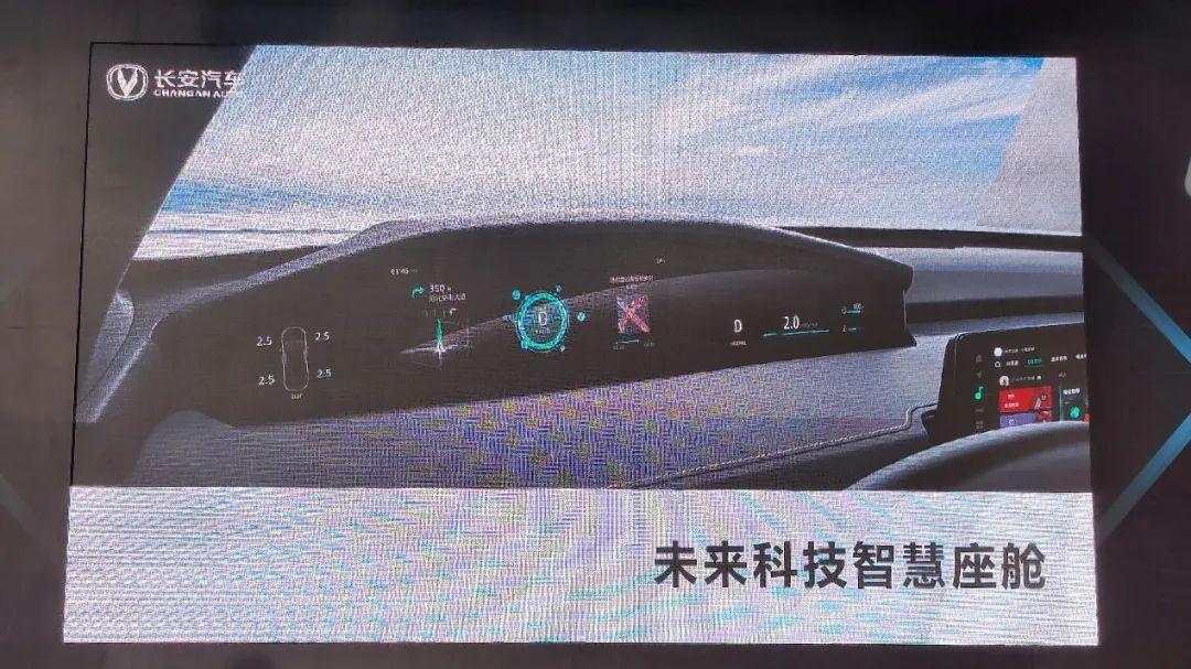 長安全新爆款SUV內飾曝光, 內飾科技感前所未有, 超帶感-圖3