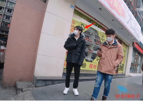 王俊凱新綜藝素顏出鏡, 臉部黝黑衣品土氣, 網友: 醜到勸退-圖9
