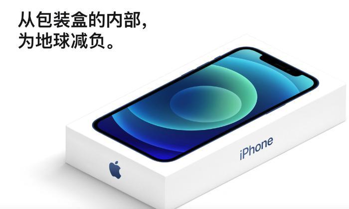 iPhone12令人失望, 蘋果不再真香-圖4