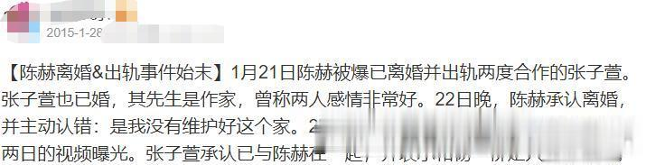 陳赫為大女兒高調慶生, 大氣包下豪華遊樂場, 卻不見老婆張子萱-圖4
