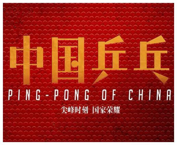 2021演員片酬排行: 吳京8000萬登頂, 劉德華第三, 成龍未上榜-圖9