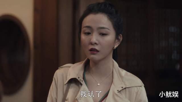 《掃黑風暴》6對戀人6種結局, 李成陽最圓滿, 而大江卻最意外-圖10