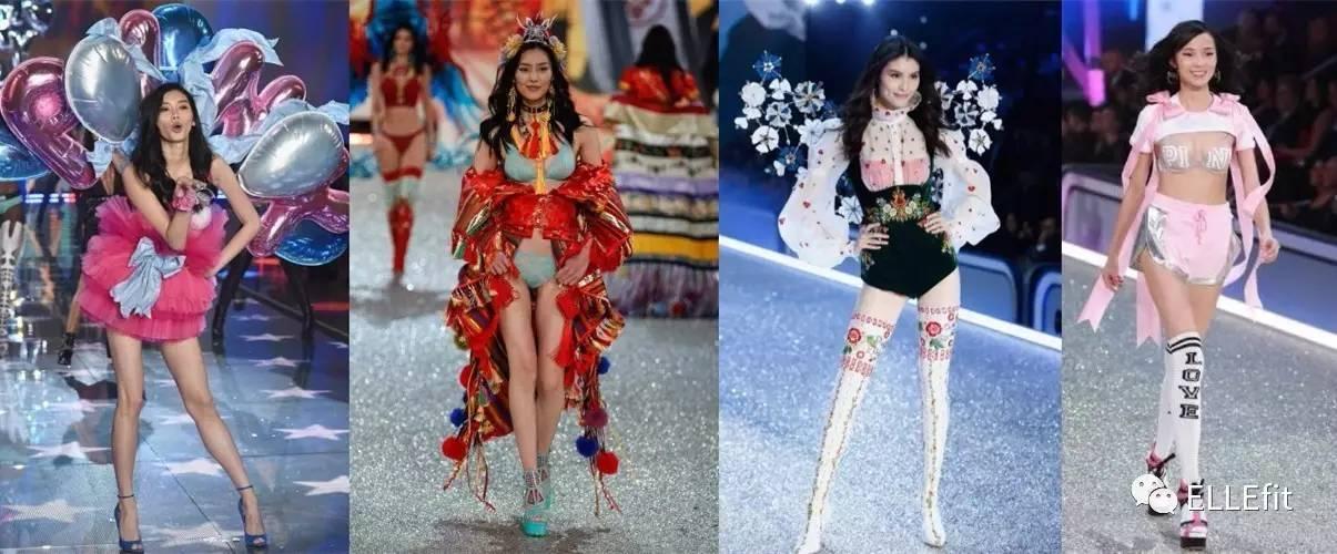 凭什么今年维密秀的中国新面孔是这两个? 1