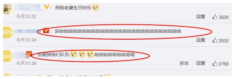 趙麗穎迎來33歲生日, 上熱搜的卻是馮紹峰, 粉絲笑出瞭豬叫聲-圖10