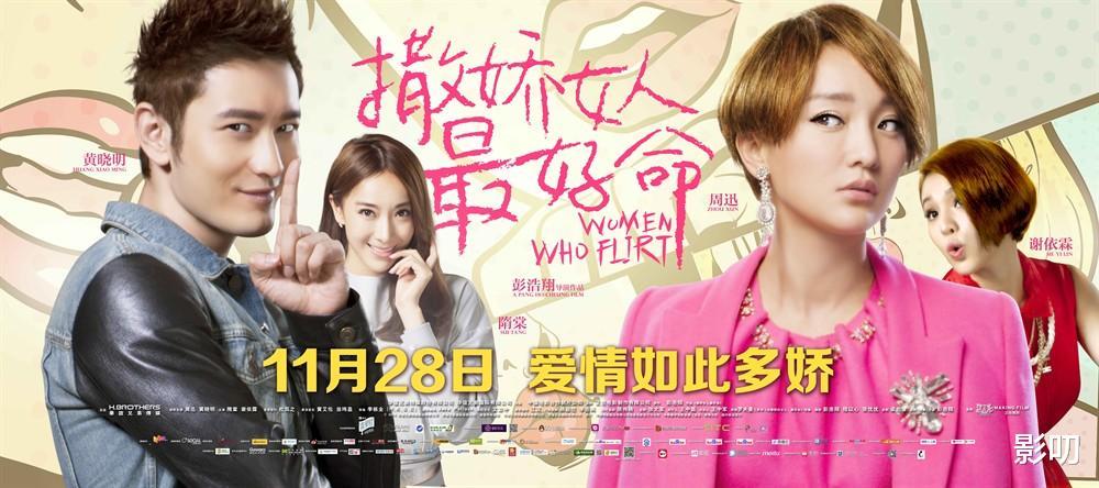 臺灣第二名模, 她是會撒嬌的犀利人妻, 也是3個孩子的性感辣媽-圖13