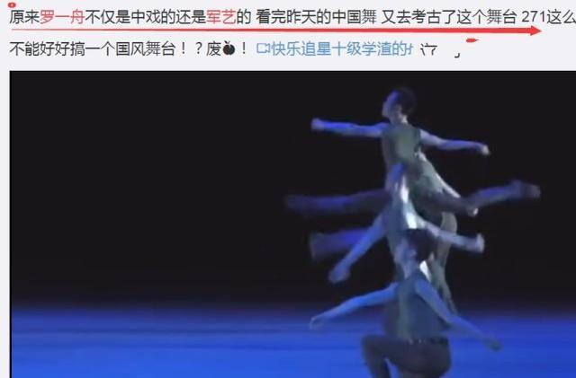《青3》背景最強練習生, 是楊洋師弟, 得知與易烊千璽關系更酸-圖4