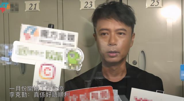 陳奕迅稱很久沒有收入瞭, 香港明星哭窮的樣子, 真是讓人啼笑皆非-圖6