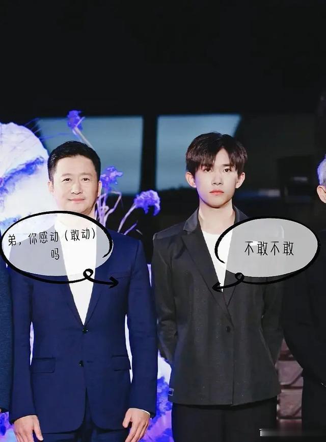 吳京和易烊千璽合影時的表情, Karsa哭瞭, SM新女團11月出道-圖3