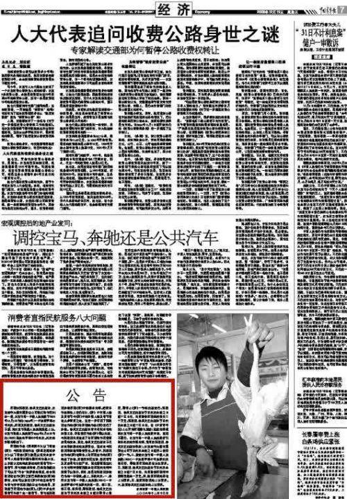 郭敬明、於正就剽竊道歉 是頓悟還是熱搜所迫?-圖3