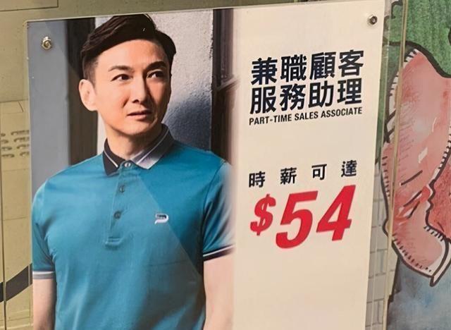 55歲香港著名歌手兼職送外賣: 不求與人相比, 但求超越自己-圖11