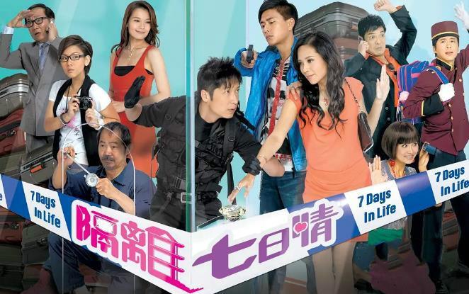 大牌雲集的6部冷門TVB劇, 你可能都沒看過-圖2