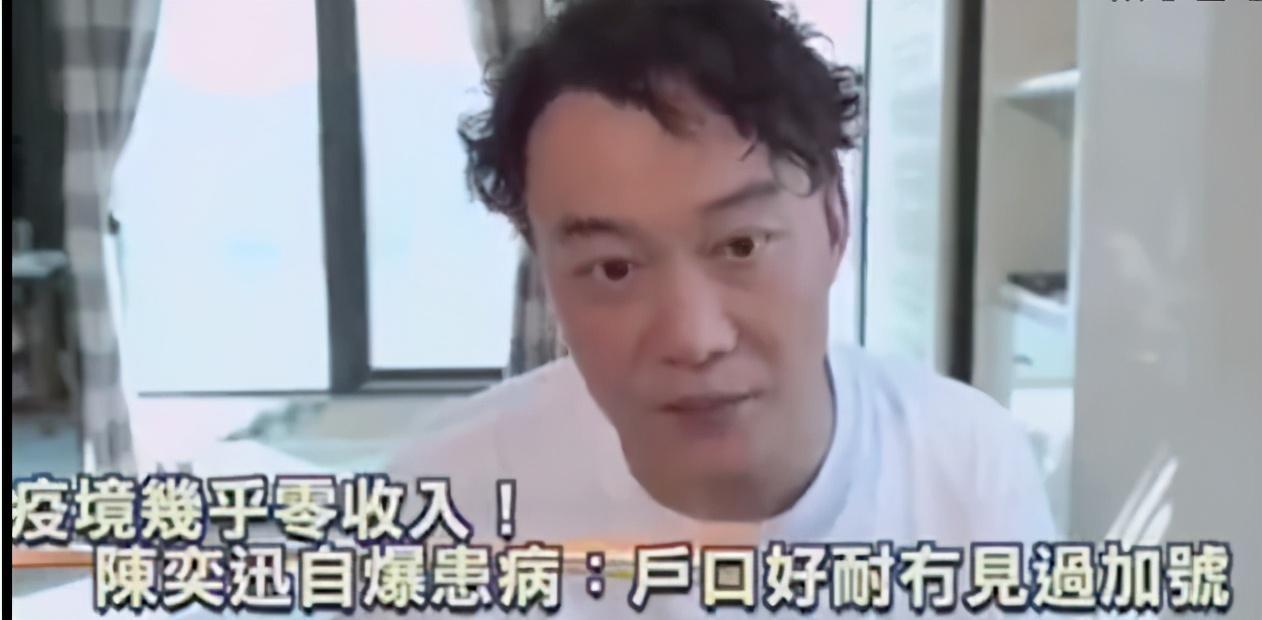 商業互捧? 王源追星林俊傑, 陳奕迅追星易烊千璽, 費曼追星周傑倫-圖2