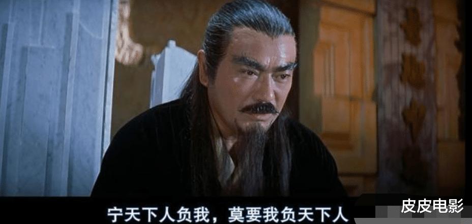 雄霸離世瞭,《風雲》中的其他10位演員,如今過得怎麼樣?-圖68