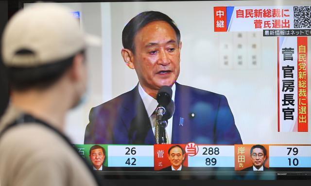 """替安倍""""背鍋"""", 菅義偉下臺上日本熱搜, 又是一個""""短命首相""""?-圖3"""