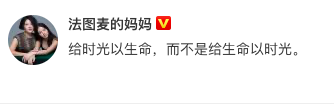 """哈文悼念李詠逝世兩周年: """"永失我愛""""讓人心痛, 有一種愛情不死-圖2"""