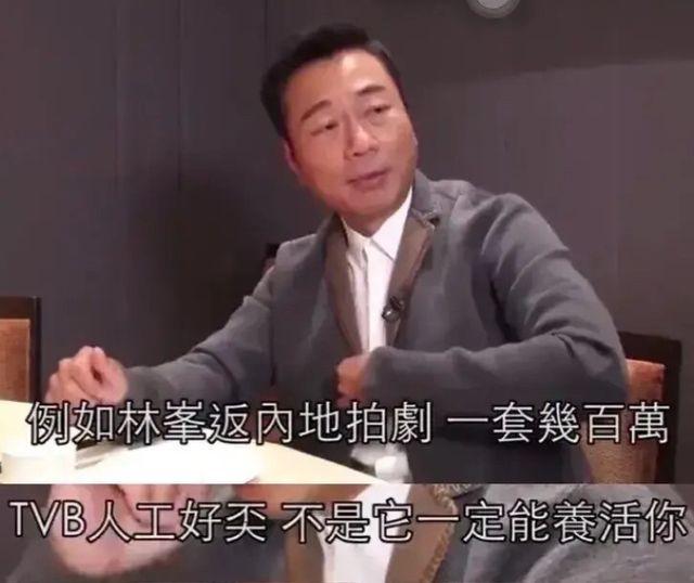 蔡少芬自曝港姐工資500塊,朱茵月薪8000,TVB演員真不容易-圖7