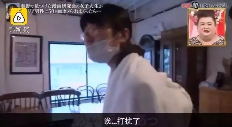 """""""靳東出軌瞭, 對方是我媽""""-圖14"""