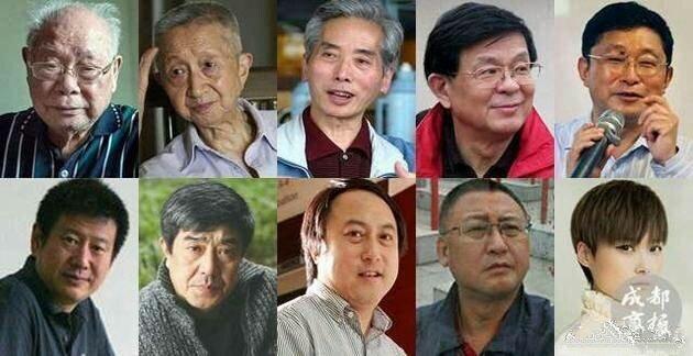 经成都专家学者评审评议, 李宇春入选成都十大名人!