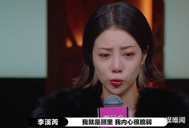 《演員請就位2》第三期人氣榜, 李溪芮進入前八, 曹駿排名令人信服-圖8