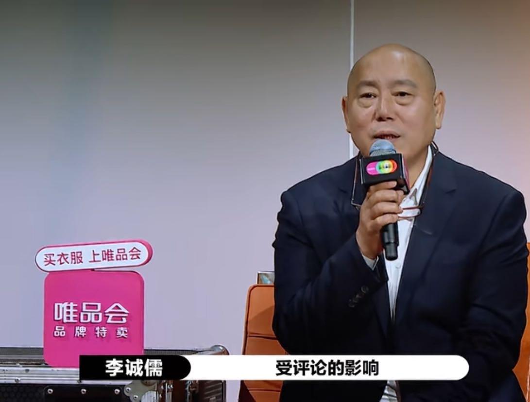 李成儒說陳凱歌導演後期作品假大空, 沒敢看, 陳凱歌不帶臟字回懟-圖3