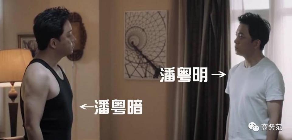 《白夜追凶》同款全扒光: 关宏峰爱穿黑白灰, 大哥喜欢大logo 6