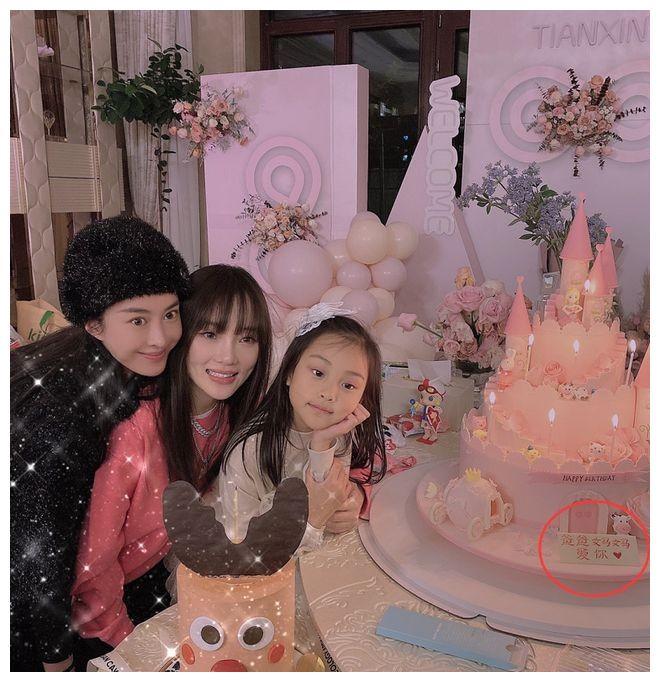 甜馨生日派對現場曝光 李小璐和女兒合影蛋糕上的字搶鏡-圖2