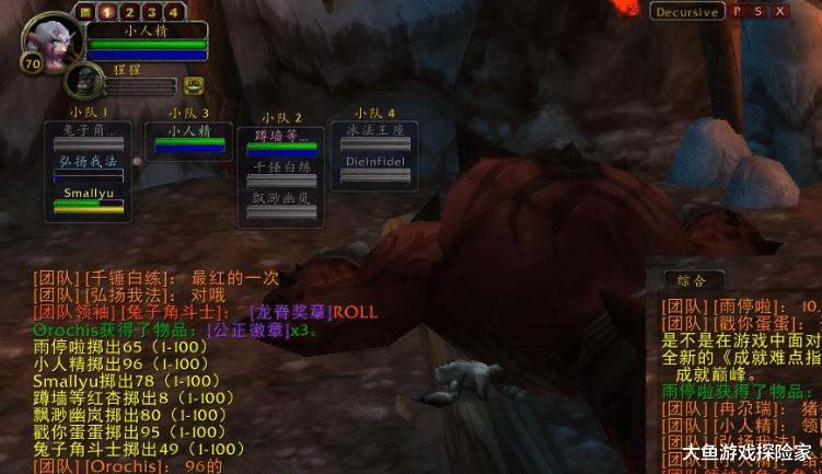 魔獸懷舊服: 狂暴戰在NAXX終於省錢瞭, 沖擊腰帶媲美教官的腰帶-圖7