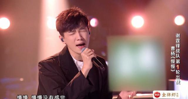 《好聲音》18進9淘汰賽, 他強勢擊敗馬心怡, 成曹楊最大威脅者-圖8