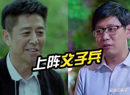 """爾冬升懟楊志剛: 貴圈""""天龍人""""與打工人, 從來都不平等-圖35"""