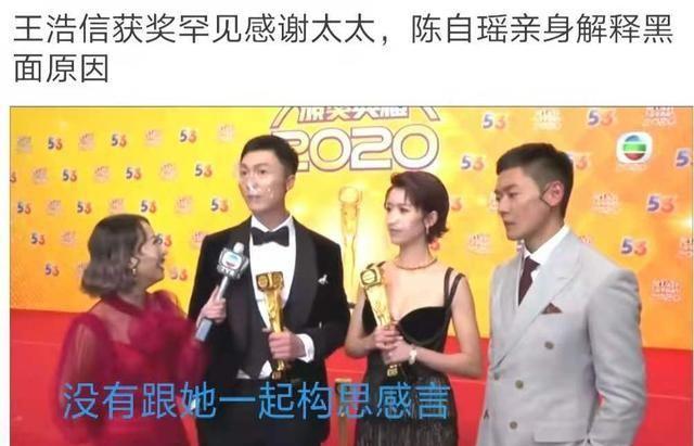 陳自瑤的表情出賣瞭王浩信的演技, 視帝寶座確實是實至名歸-圖10