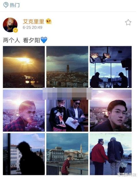 """《青春有你3》正式公佈訓練生名單! 網紅鼻祖艾克裡裡被嘲""""男版林小宅""""-圖8"""