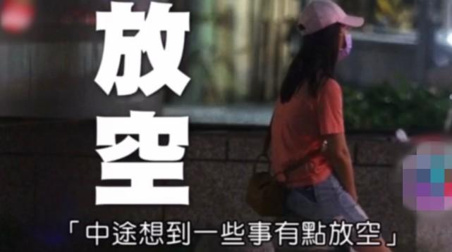 臺媒曝霍建華夫婦街頭吵架, 林心如傷心流淚, 本尊回應: 討論事情意見不同-圖23