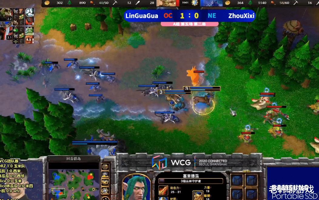 《魔獸爭霸3》WCG戰報, 缺乏補給的獸族兵團, 輸在小Y二級變-圖3