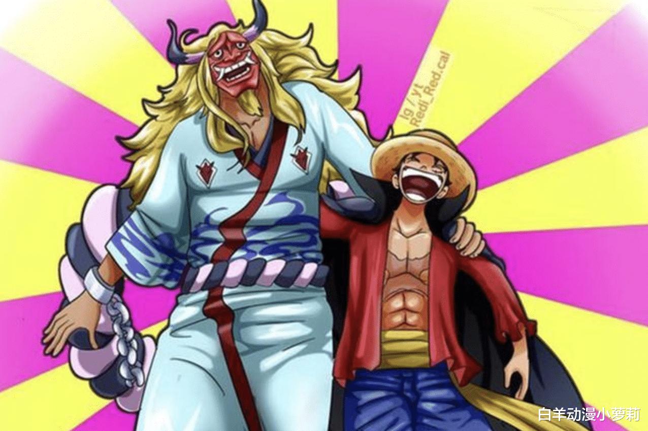 海賊王: 大和主動加入草帽海賊團, 凱多暴走, 路飛笑開瞭花-圖5