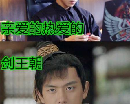 """""""換造型如換臉""""的演員, 肖戰李現都還行, 看到朱一龍: 藍瘦香菇-圖3"""