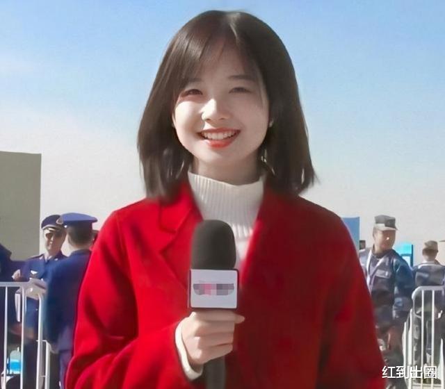 央視記者王冰冰直播生圖曝光, 初戀臉萌化人心, 展現超迷人抿嘴笑-圖8