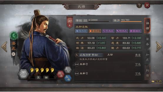 三國志戰略版: 1.12版本更新, 蔡文姬調整, 這波核彈張原地起飛!-圖3