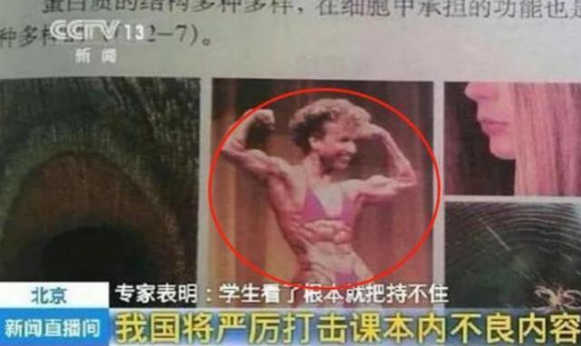 """師范學院表演""""肌肉男女"""",節目當場被封,網友:滿腦子動作片-圖9"""