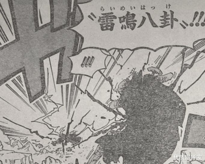 """海賊王第1010話: 索隆打得凱多跪地, 未來""""王副""""之名當之無愧!-圖5"""