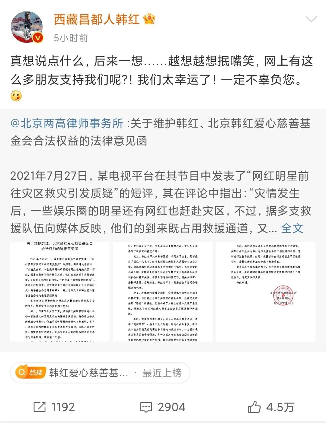 小八卦,王一博,楊紫,王嘉爾,趙露思,林允-圖5