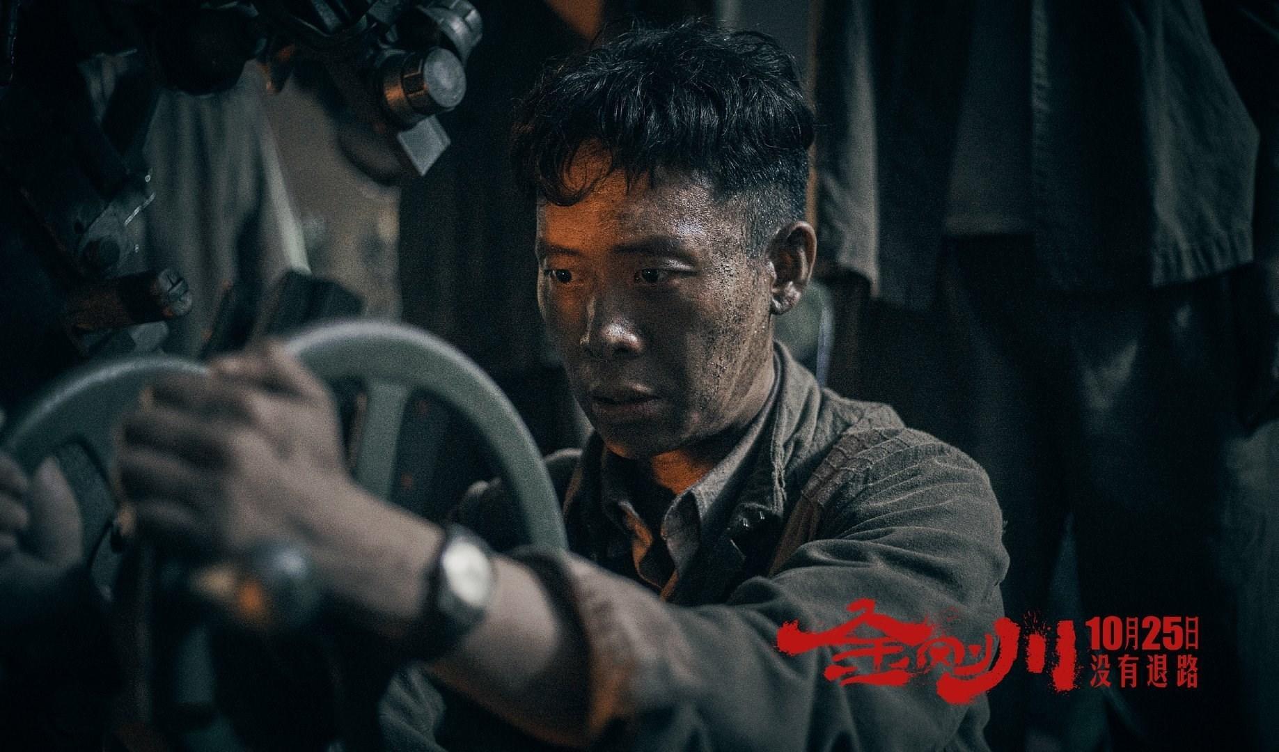 《金剛川》口碑炸裂, 首映9.4分, 鄧超出場僅5分鐘卻笑倒一片-圖2