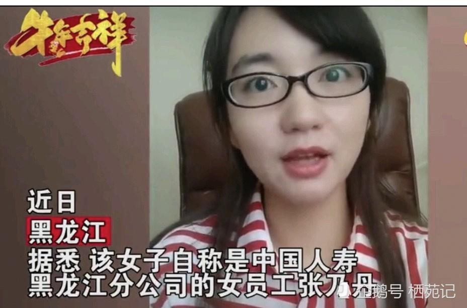 保險業已經眾叛親離瞭? 曝中國人壽員工未配合造假被解約-圖1